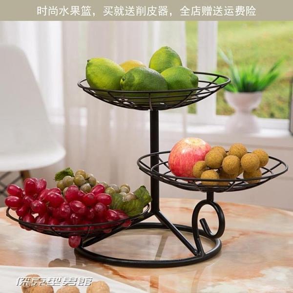 【快出】水果盤極簡三層水果盤客廳家用北歐多層乾果收納果籃現代簡約奢華