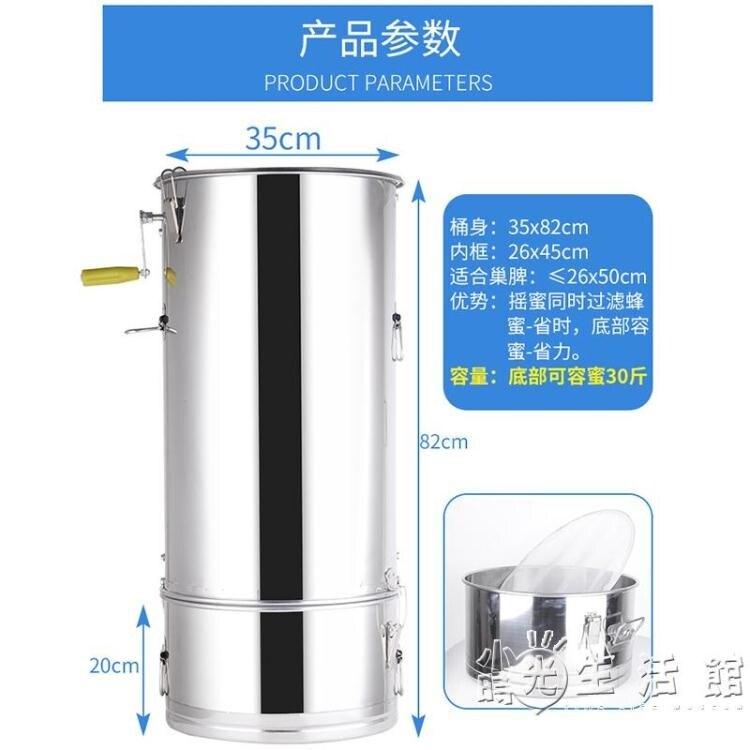 搖蜜機小型家用加厚甩糖桶蜂箱搖蜜過濾一體不銹鋼中蜂蜂蜜分離機