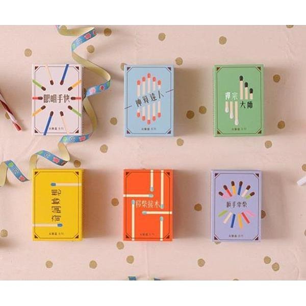 【玩坊】火柴盒桌遊組 六款合售 桌上遊戲