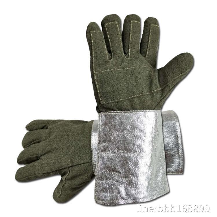 勞保手套 鋁箔耐高溫1000度防燙隔熱防火星工業防高溫熱安全防護手套