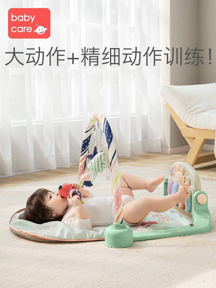 babycare嬰兒健身架器腳踏鋼琴0-3-6月1歲新生兒寶寶益智音樂玩具