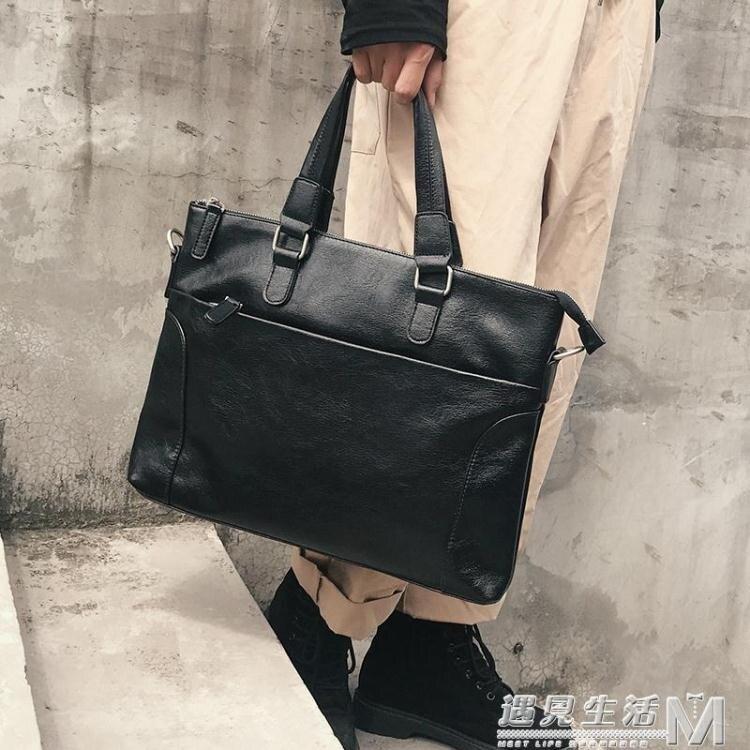 新款男包商務男士手提包公文包 出差單肩包電腦包文件包斜跨包潮