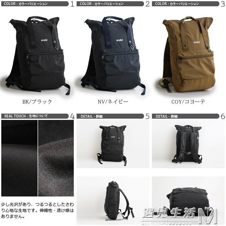 日本新款尼龍後背背男女校園純色簡約休閒戶外旅行游學生書包