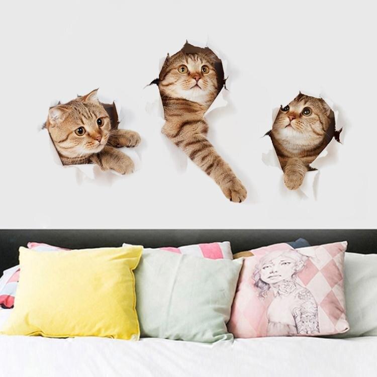 85折免運-3D立體視覺可愛小貓貼畫臥室寢室壁紙宿舍大學生牆貼創意裝飾貼紙 YDL