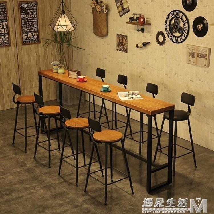 美式鐵藝實木家用吧台桌訂制奶茶店靠牆長條酒吧復古高腳桌椅組合