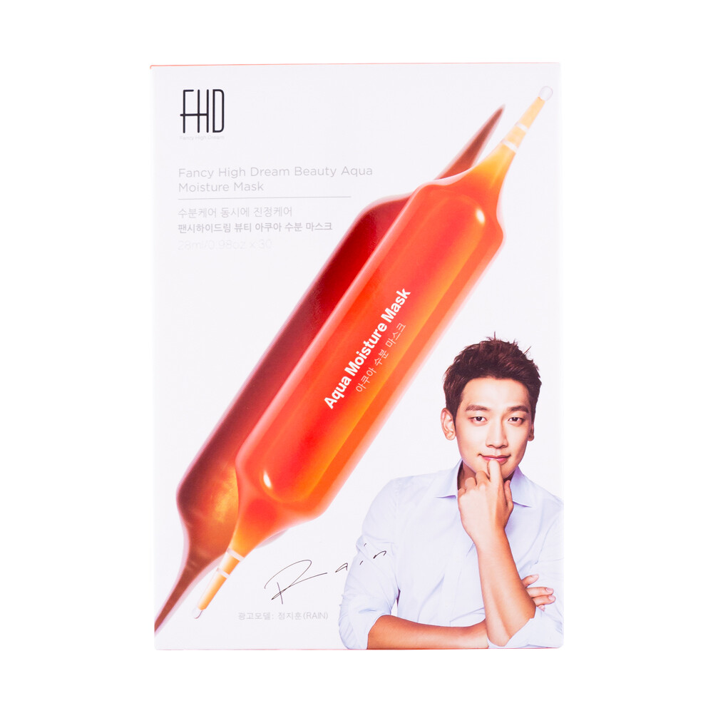 韓國fhd 血橙面膜 30入/盒裝