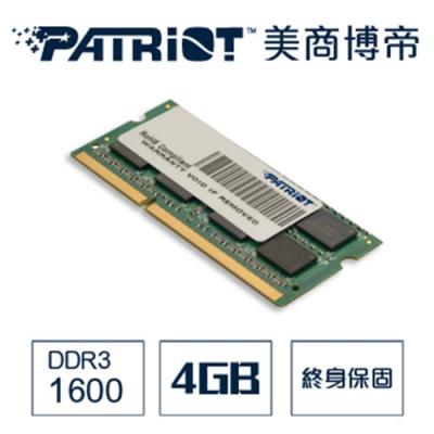 Patriot美商博帝 DDR3 1600 4GB筆電用記憶體 (PSD34G16002S)