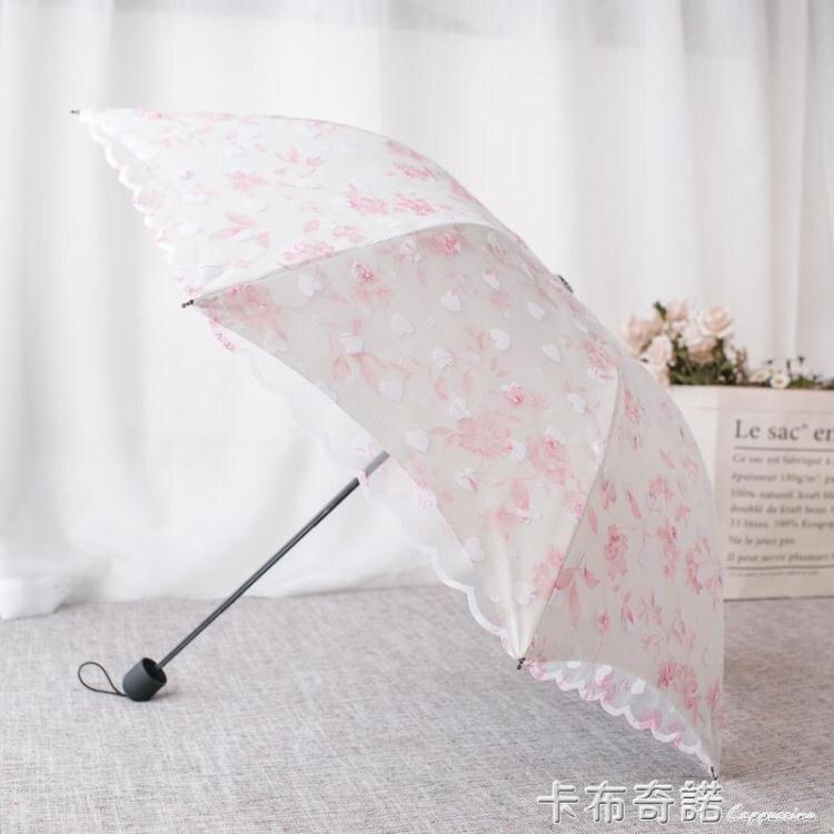 雙層蕾絲太陽傘防曬防紫外線晴雨兩用雨傘女太陽傘 夏日新品 全館8.5折起