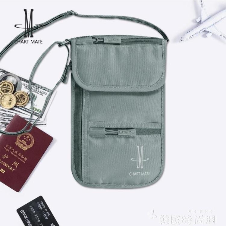 手機包 護照收納包證件卡包家庭多功能便攜機票袋男女旅行掛脖斜背手機包