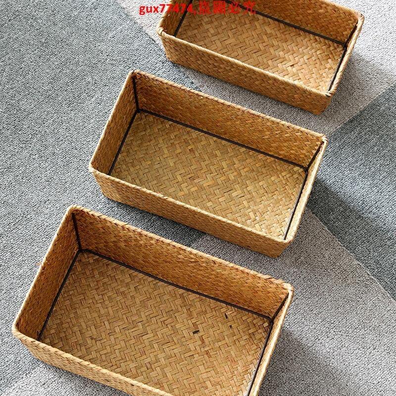 長方草編收納筐 日式化妝品雜物收納籃 編織收納盒整 艾琴海小屋