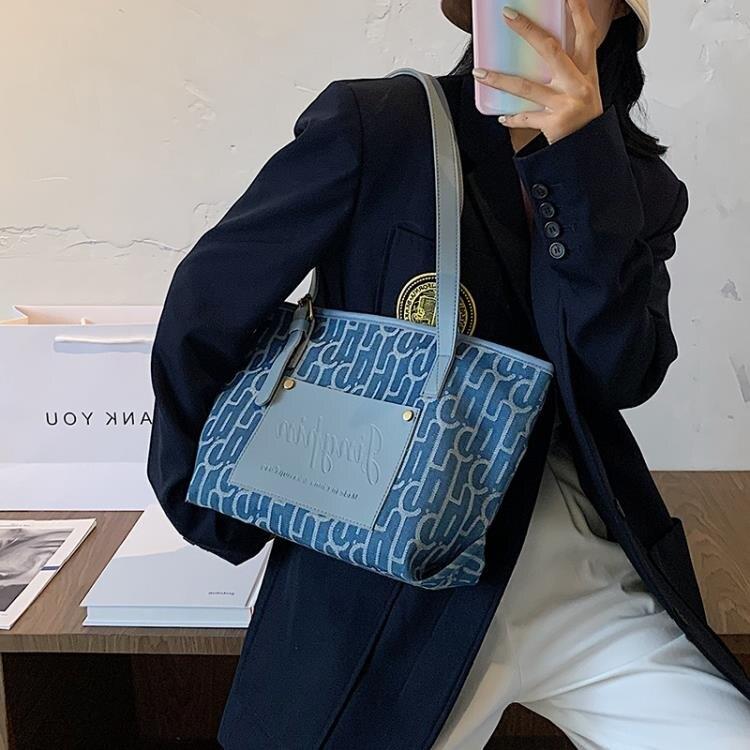 網紅大包包2021新款潮時尚牛仔布包女側背包大容量購物腋下托特包