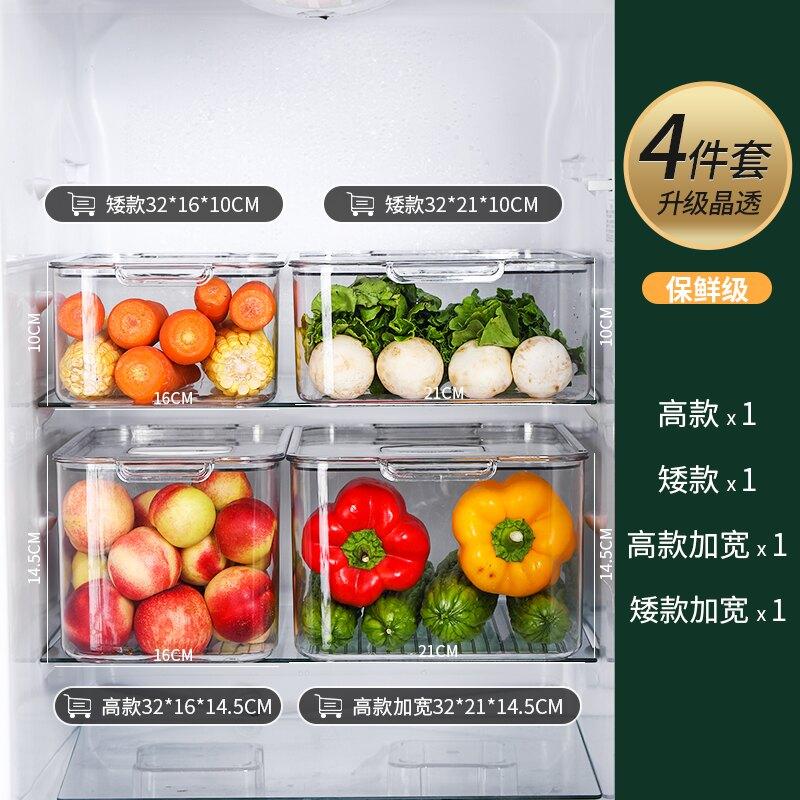 雞蛋盒 保鮮盒 冰箱收納盒保鮮專用抽屜式儲存整理神器雞蛋放菜食物冷凍帶蓋盒子『全館免運 領取下標更優惠』