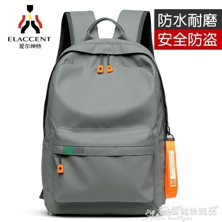 後背包男 2021新款後背包男士旅行休閒書包中學生初中生潮大學生電腦背包男