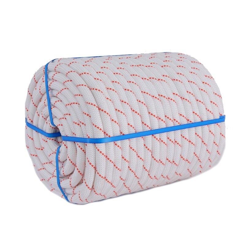 戶外安全繩尼龍繩高空作業繩逃生救援繩繩子保險繩捆綁繩耐磨