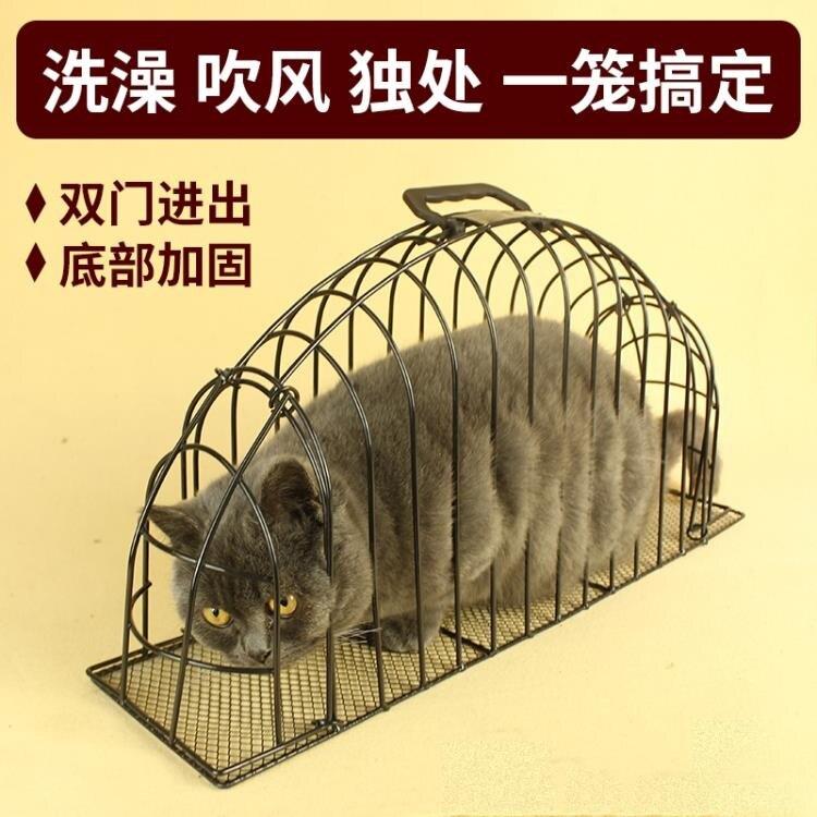 貓洗澡籠寵物洗貓籠子貓咪吹風籠防抓咬絕育靜養貓咪吹風防抓咬HM 創時代3C 交換禮物 送禮