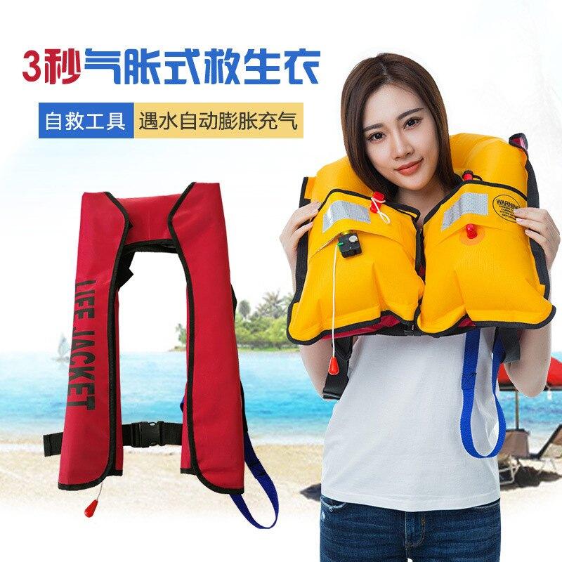 充氣救生衣 氣脹式救生衣 便攜式救生衣 自動充氣救生衣