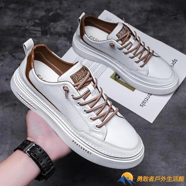 男鞋子2021春季新款潮鞋韓版潮流皮鞋男士運動鞋小白百搭休閑板鞋【勇敢者】