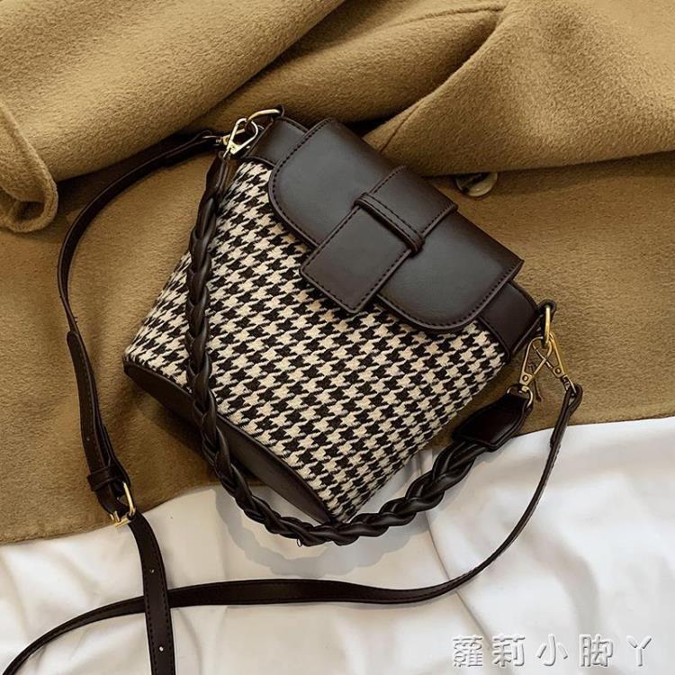 復古包包2021新款時尚毛呢子水桶包女包洋氣單肩斜挎包百搭腋下包