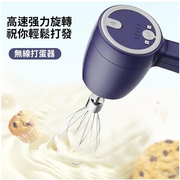 usb家用便捷無線打蛋器電動自動臺式打蛋機手持不銹鋼奶油打發器