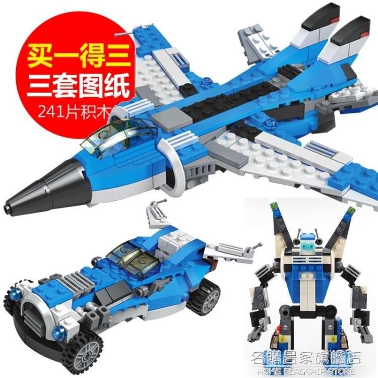 兒童積木玩具7-9歲6男孩子益智力組裝兼容樂高飛機戰斗機拼裝模型-莎韓依