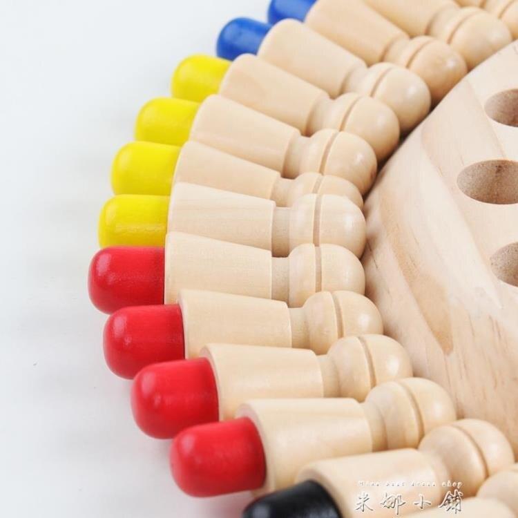蒙氏記憶游戲棋兒童早教專注力訓練寶寶記憶力邏輯思維鍛煉教玩具-莎韓依