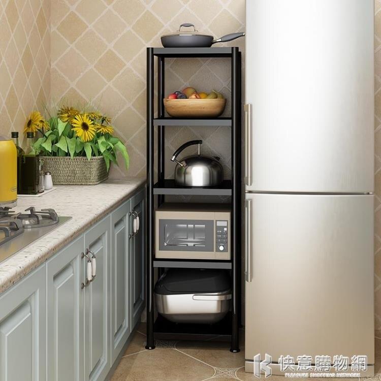 不銹鋼夾縫置物架廚房落地微波爐收納用品儲物家用架子多層大全柜