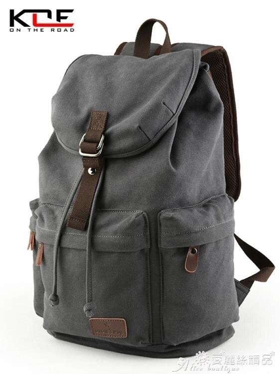 後背包男 復古男士帆布後背包高中大學生書包潮流休閒大容量旅行包背包男包