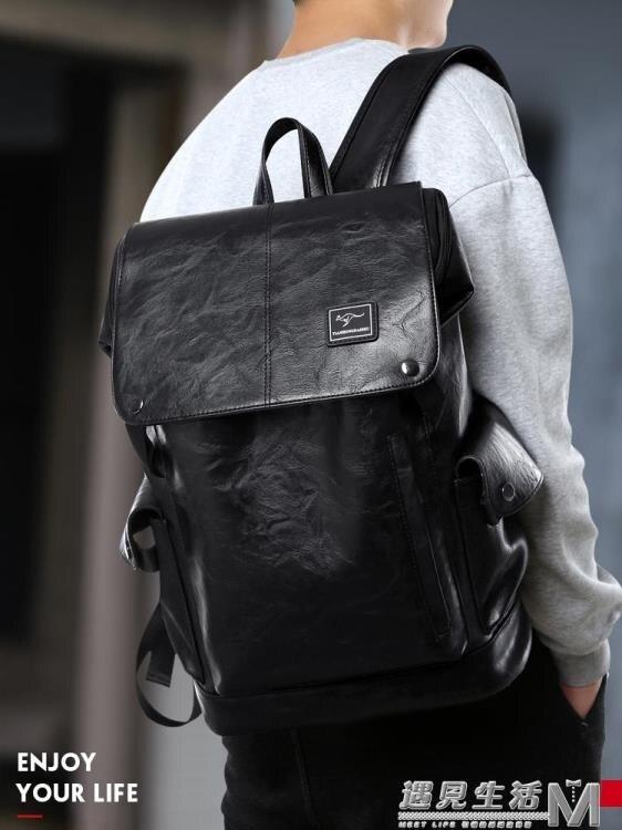 軟皮後背包男時尚潮流大容量休閒電腦背包商務包旅行出差