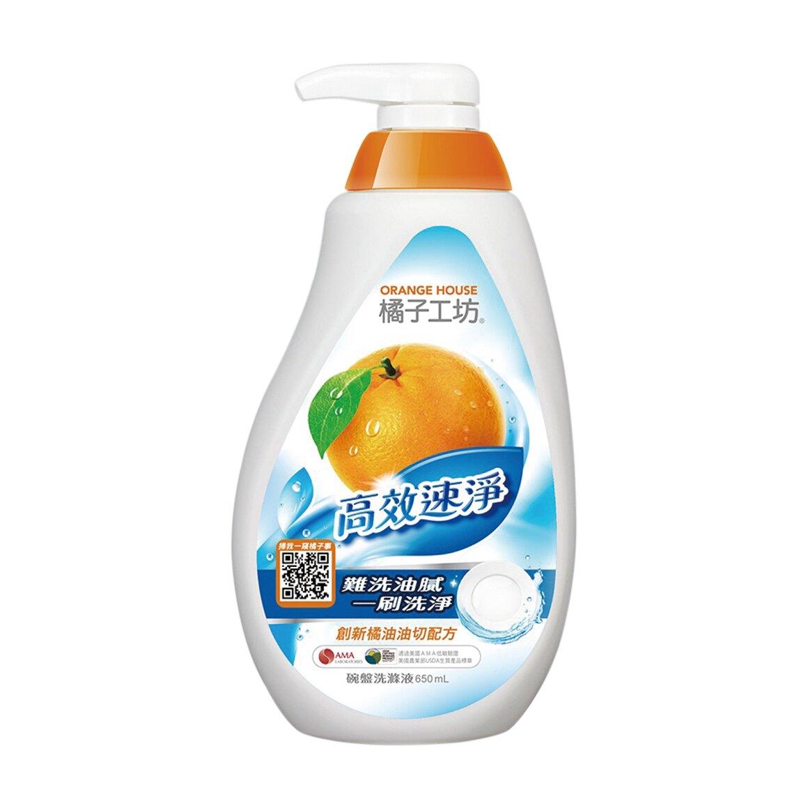 【橘子工坊】高效速淨碗盤洗滌液 650ml/12瓶/箱