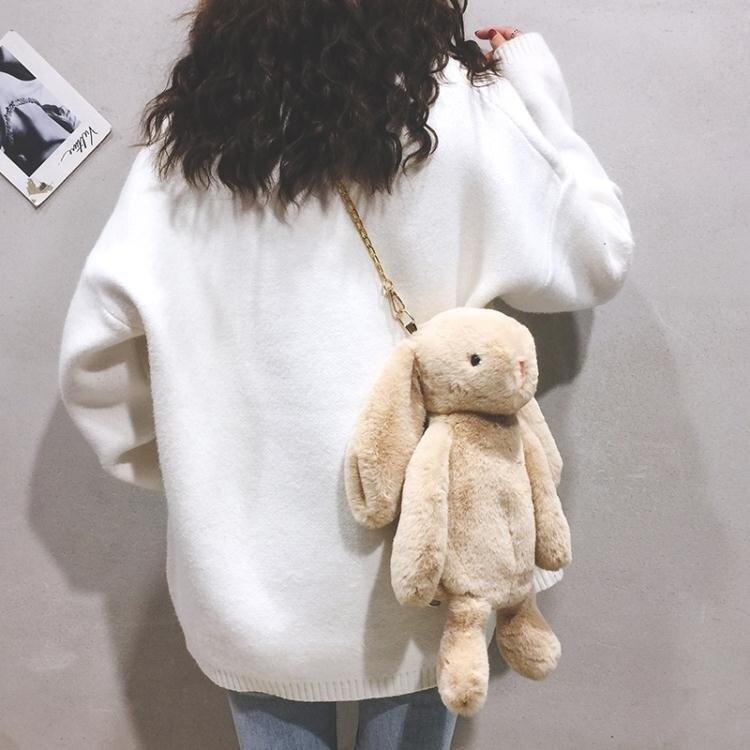毛絨小包包女包新款2021可愛卡通兔子玩偶公仔包少女側背斜背包潮
