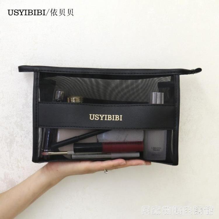 超火網紅化妝包女便攜韓國簡約旅行隨身大容量護膚品收納袋 創時代3C 交換禮物 送禮