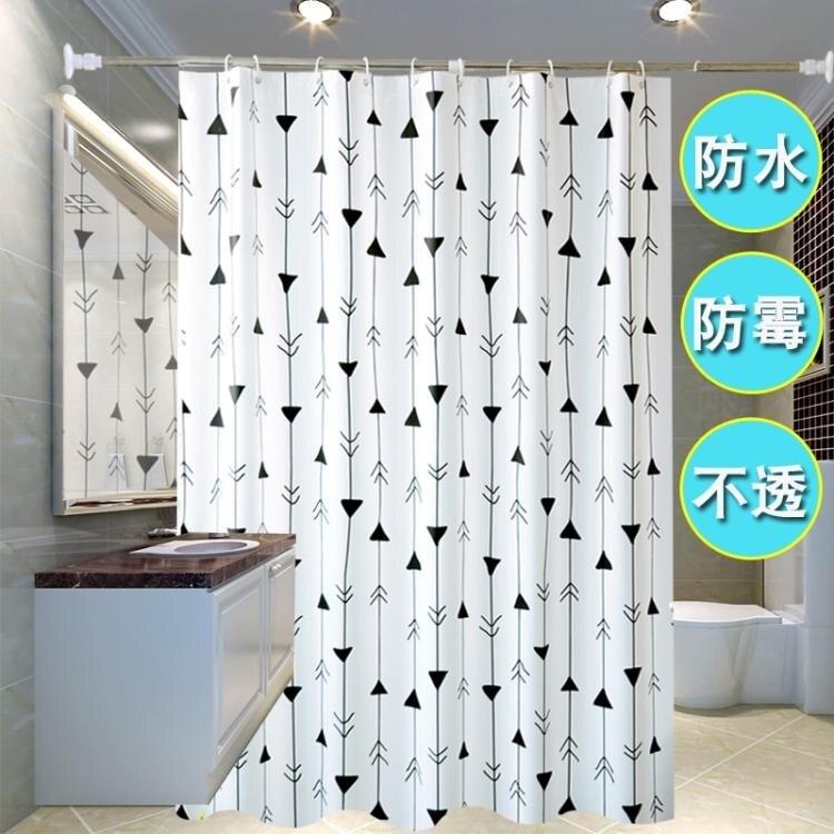 浴室防水簾子衛生間隔斷浴簾布洗澡間沐浴簾門簾掛簾窗戶拉簾
