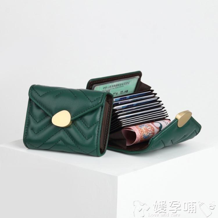 零錢包真皮駕駛證卡包羊皮錢包女式超薄小巧一體卡片套大容量證件夾卡盒