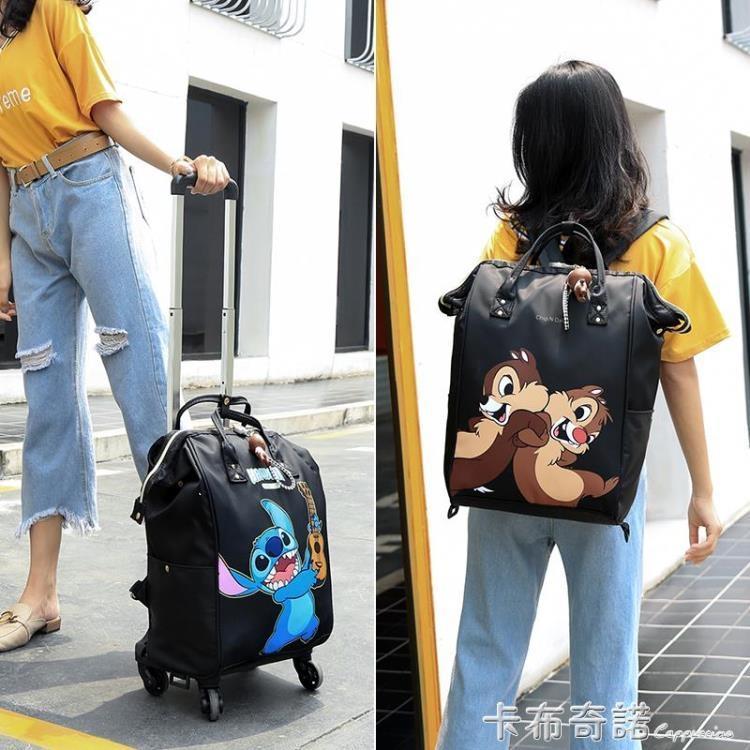背包型萬向輪拉桿旅行包袋大容量登機包男女旅游包防水輕便旅行包
