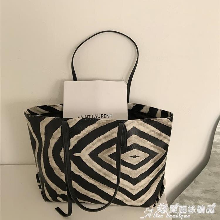 側背包 斑馬紋包包女新款潮網紅托特包大學生上課側背包大容量包包