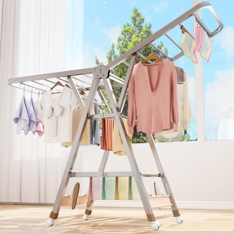 不銹鋼晾衣架落地摺疊臥室內陽台涼衣架家用晾曬衣桿架曬被子神器