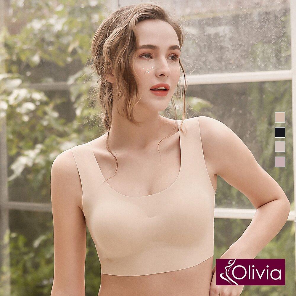 Olivia【舒冉系列-洋桔梗】無鋼圈無痕絲滑美背蕾絲內衣-膚色