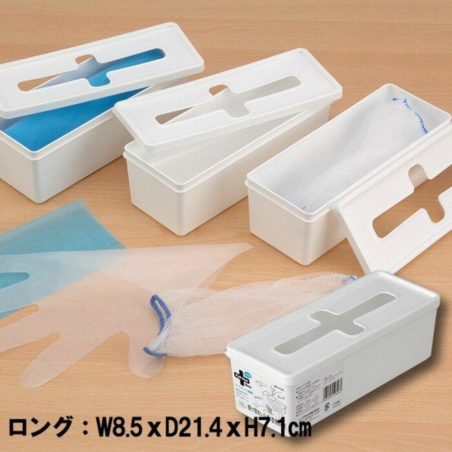 【日本製】【Inomata】日本製 小物收納盒 長型(一組:10個) - Inomata