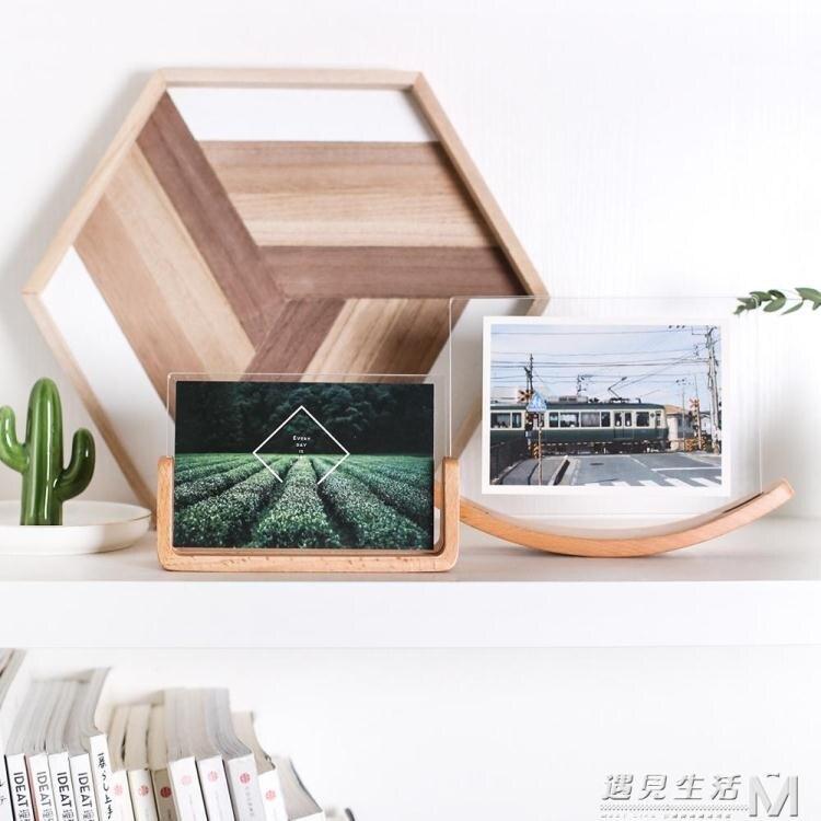 日式實木木質6寸相框擺台創意擺件北歐ins寶寶兒童相片照片框相架