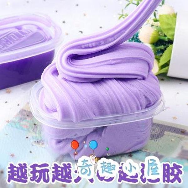 起泡膠超大氣泡水晶解壓泥兒童玩具無毒套裝盒【奇趣小屋】