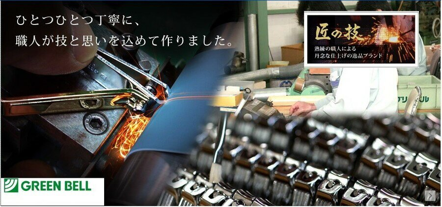 【日本製】【GREEN BELL】指甲剪 鷹嘴式 不鏽鋼(一組:6個) - 日本製