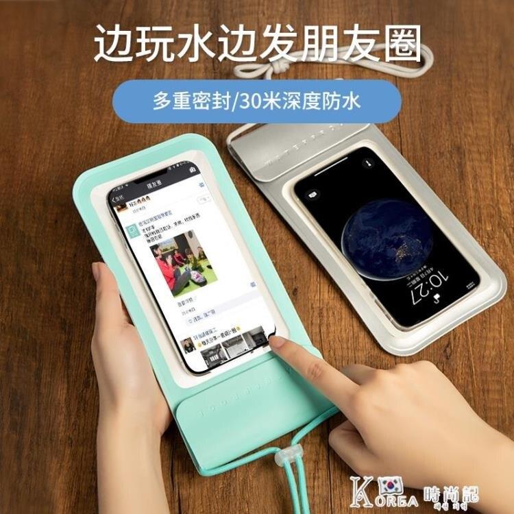 手機防水袋潛水套可觸屏防塵騎手女蘋果透明手機包殼密封外賣專用
