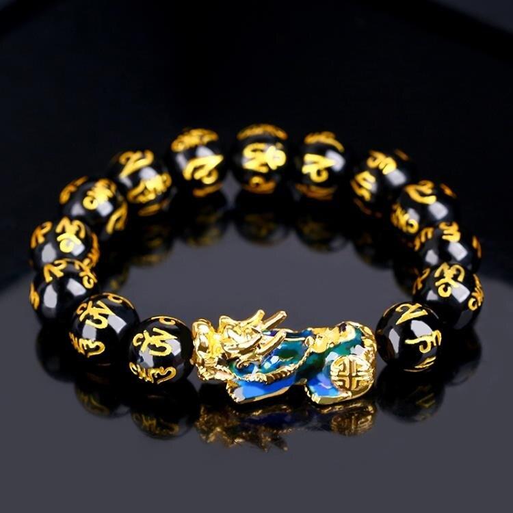 黑曜石感溫變色貔貅越南沙金手鍊招財轉運佛珠手串男女禮物首飾品