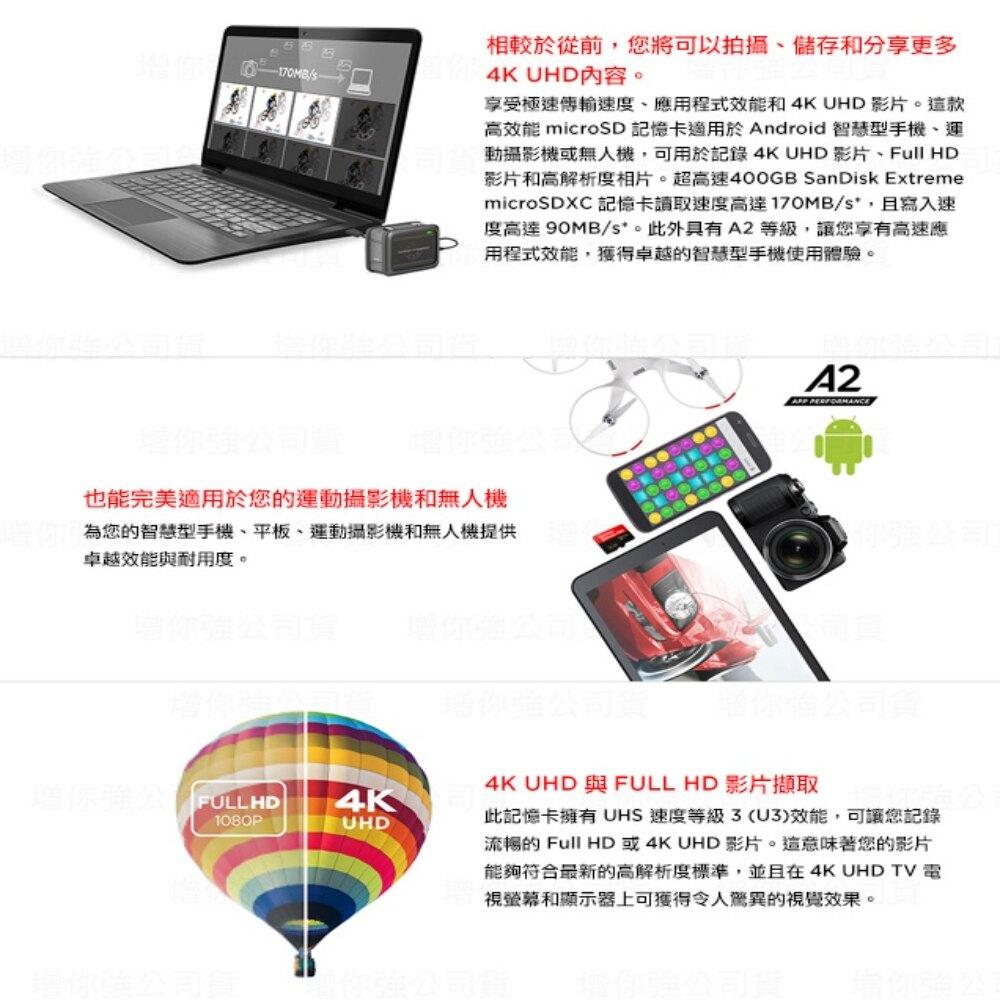 [全新極速版] SanDisk晟碟  256GB Extreme Pro 170MB/s MicroSDXC UHS-I 4K  V30 A1 記憶卡 (附轉卡) (原廠公司貨 有限永久保固)