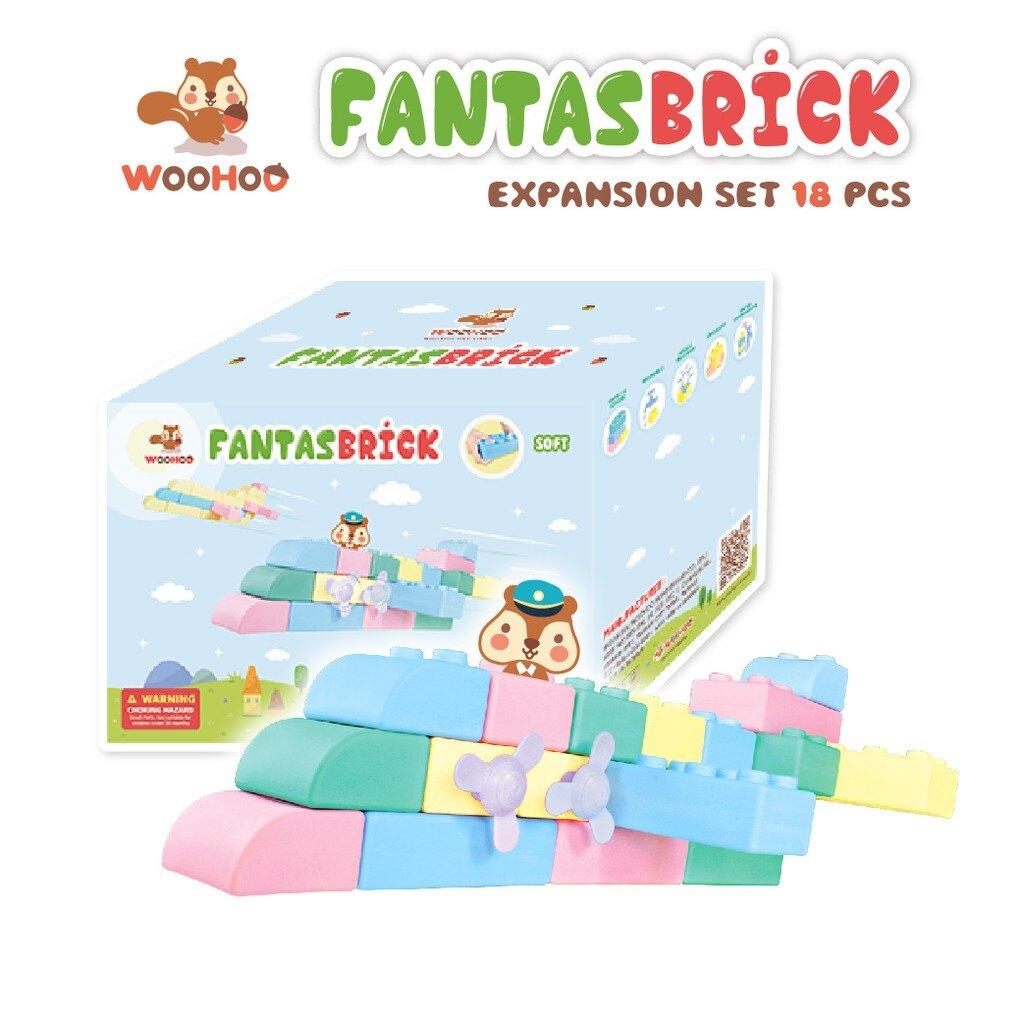 【WOOHOO】FantasBrick 大型搖搖軟積木(擴充組) 兒童積木 積木玩具-米菲寶貝