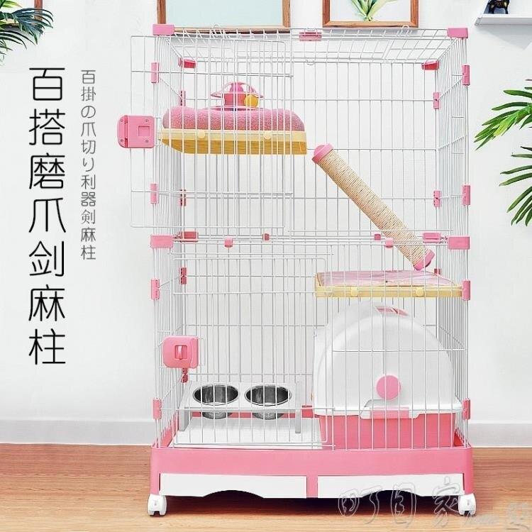 貓籠子專用搭配 立式劍麻貓抓柱子磨爪麻繩貓繩貓爬架貓玩具用品YYP 町目家