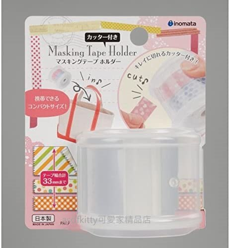 asdfkitty*日本製 INOMATA 紙膠帶切割收納盒/小膠帶台-可隨身攜帶