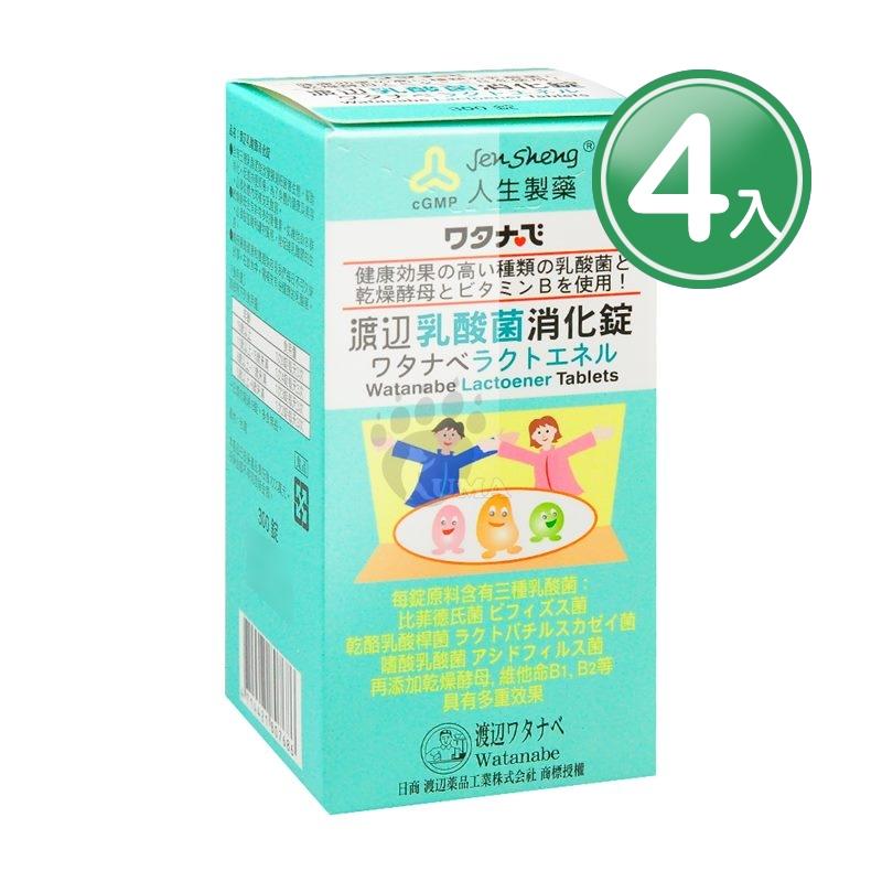 人生渡邊 乳酸菌消化錠 X4入組