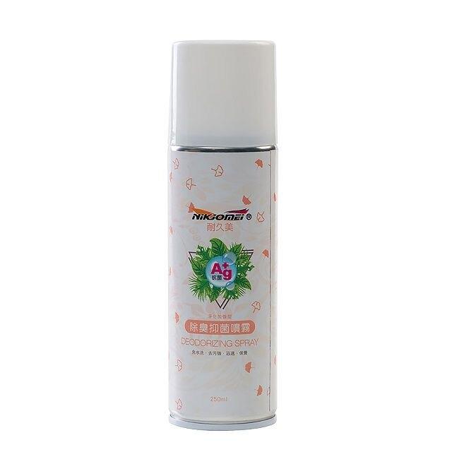 ✿維美‧台灣現貨✿ 耐久美除臭抑菌噴霧250ML(台灣製)  快速去除異味 抗菌除臭