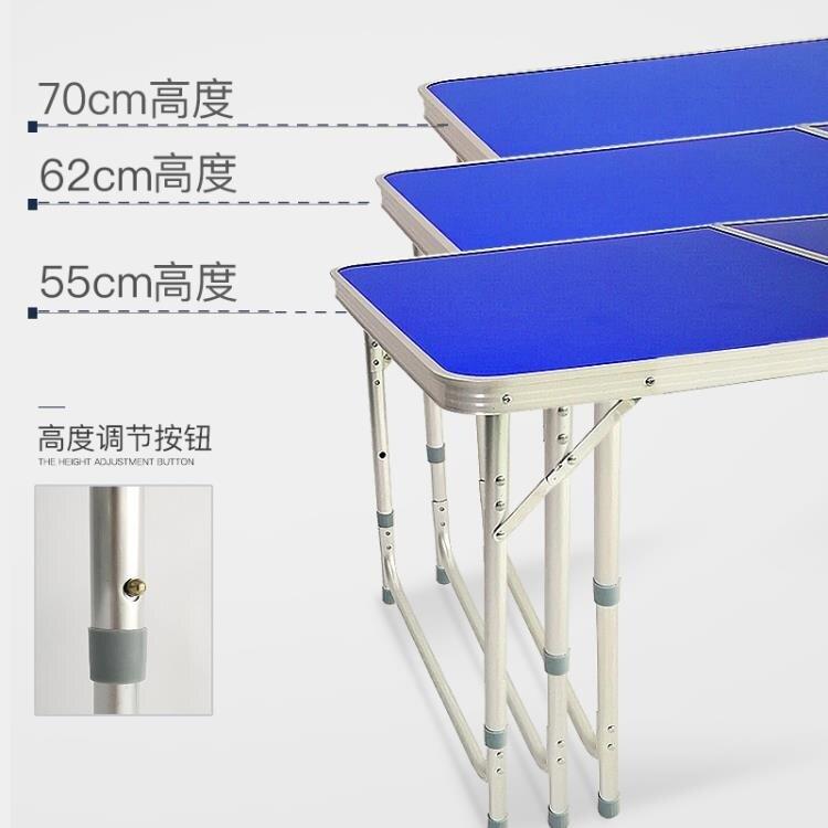 摺疊桌 摺疊飯桌家用摺疊桌子便攜書桌擺攤摺疊桌戶外摺疊餐桌簡